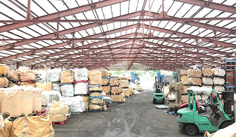 株式会社永興産業|広島・岡山|プラスチックリサイクル・買取・産業廃棄物